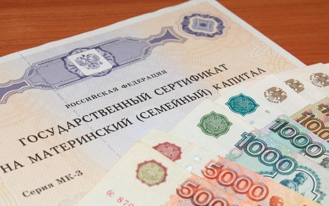 За10 лет вПермском крае материнский капитал получили 161 тыс. семей