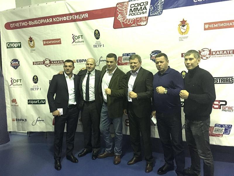 Емельяненко вручил награды лучшим вММА порезультатам года
