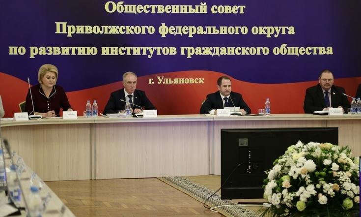 ВУльяновской области создадут Ассоциацию субъектов социального контроля