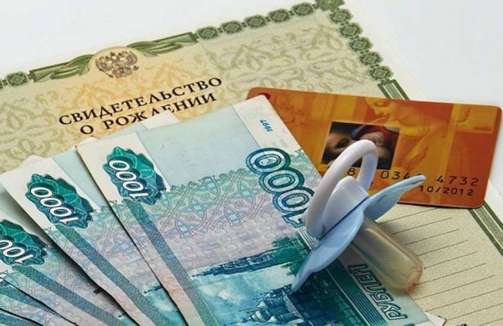 Материнский капитал вРостове-на-Дону: ежемесячная выплата