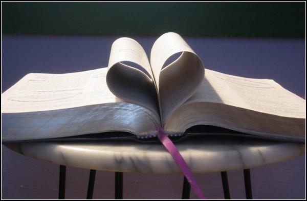 Врамках благотворительной акции воронежцы могут подарить книги библиотеке