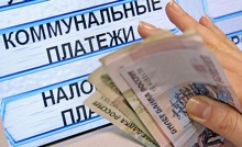 Тариф Мобильный пенсионер оператор Билайн