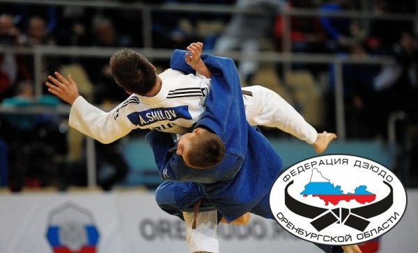 ВУфе прошли Всероссийские состязания подзюдо среди юниоров