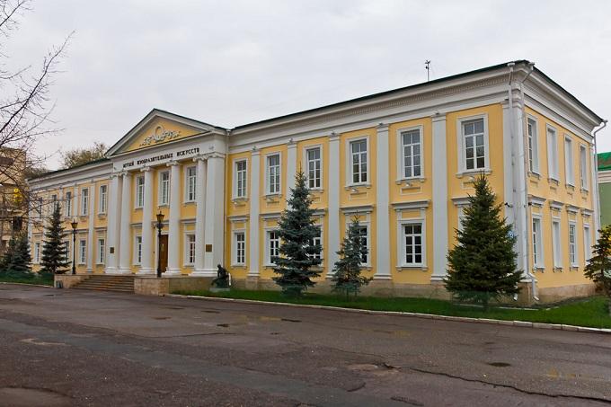 ВОренбурге открылся международный форум «Евразия»