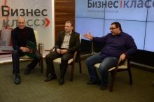 Бизнес конкурс в оренбурге
