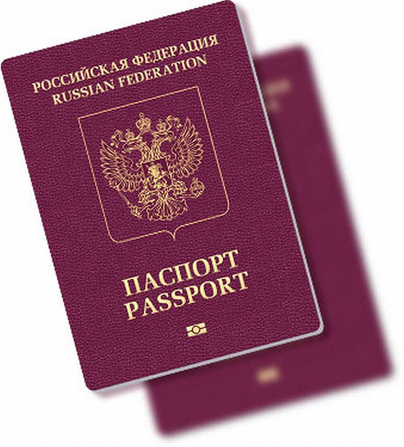 Загранпаспорт вклеить фото ребенка