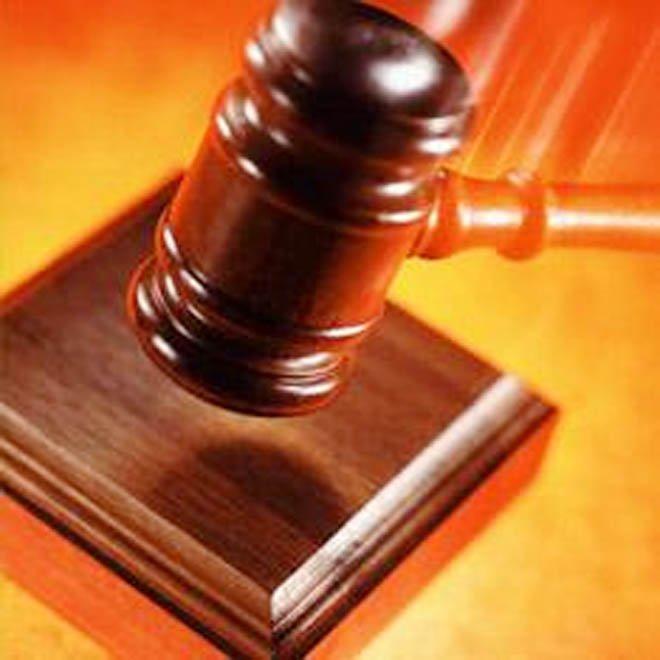 Приказ Судебного департамента при Верховном Суде РФ от 29