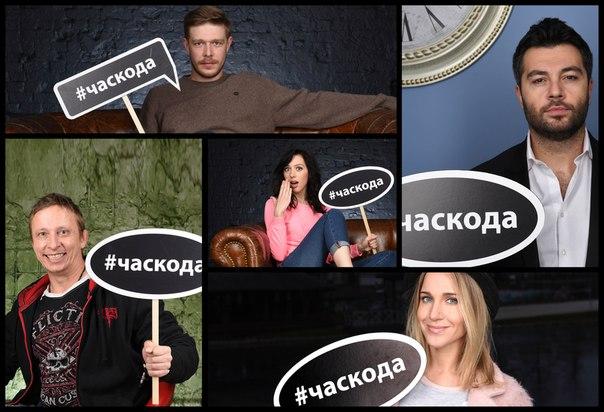 Чувашия учавствует  воВсероссийской образовательной акции «Час кода»