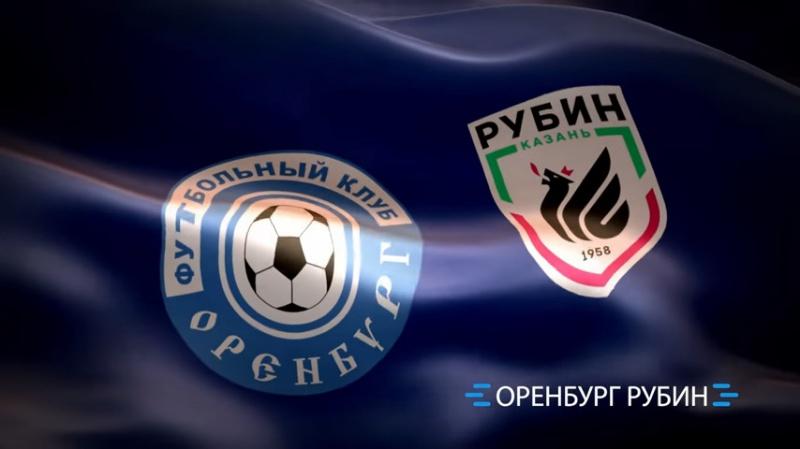 Джанаев дебютирует вворотах «Рубина» вматче с«Оренбургом»