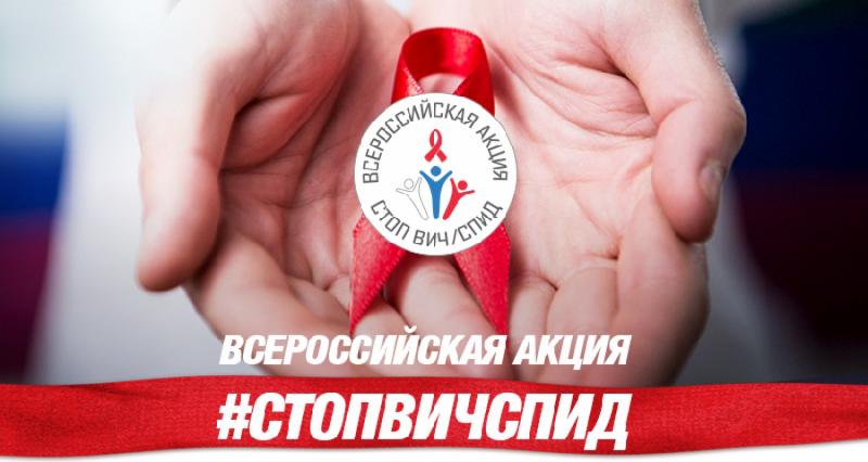Волгоградский регион присоединился квсероссийской профилактической акции