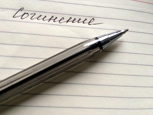 Учащимся дадут шанс переписать итоговое сочинение 1февраля