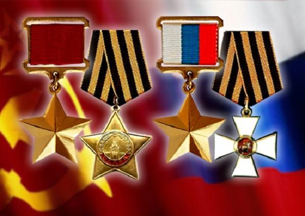 Грызлов: Чествование героев Российской Федерации - одна изважных традиций нашего народа