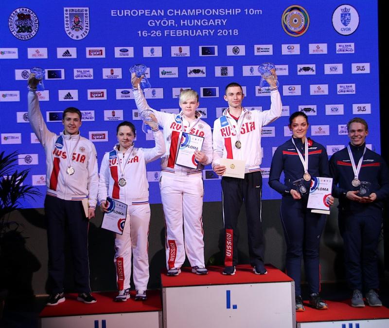 Женская сборная РФ завоевала золотоЧЕ встрельбе изпневматического пистолета